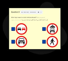 free theory test questions